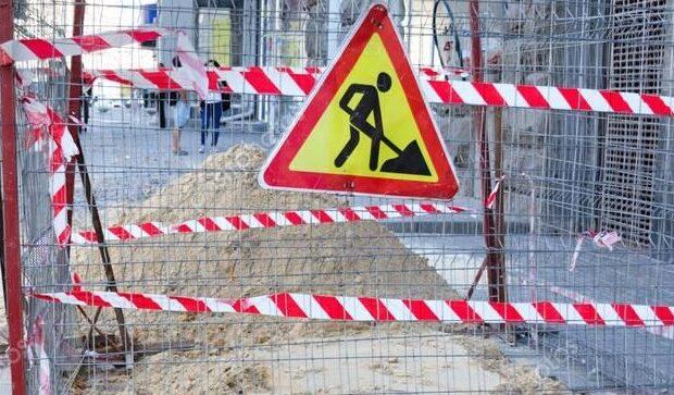 Перекрытие улицы