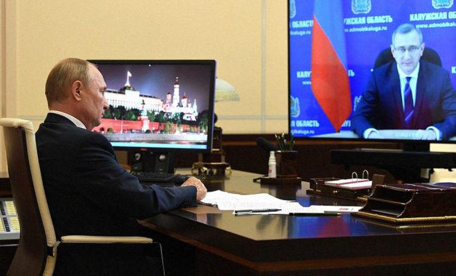 Путин и Шапша
