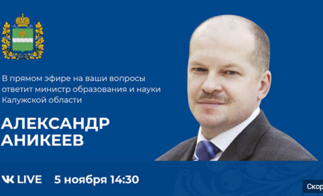 Аникеев эфир