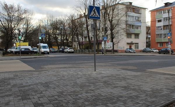 Ремонт улицы