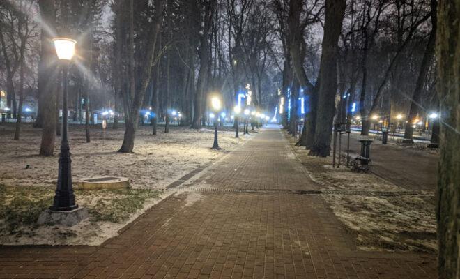 парк культуры