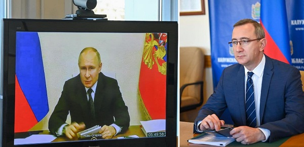 Шапша и Путин