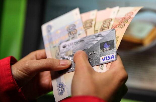 Visa и деньги