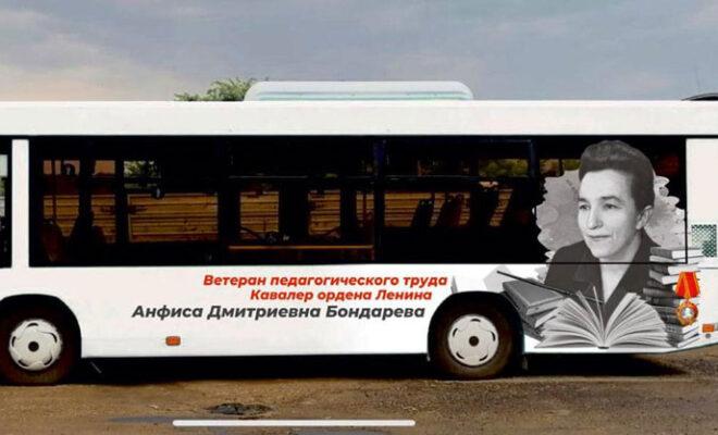 автобус Боровск