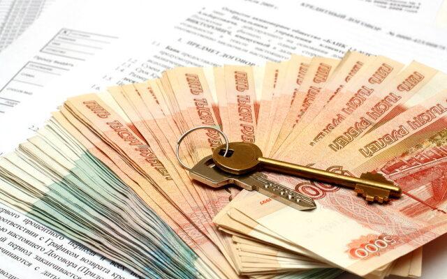 Деньги и недвижимость