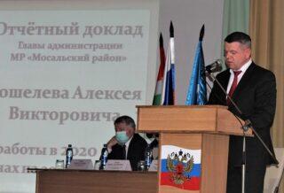 Кошелев Мосальск