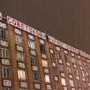 лозунг Калуга
