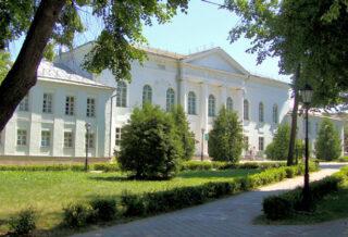 Танеевский зал