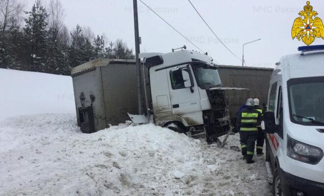 ДТП Калуга