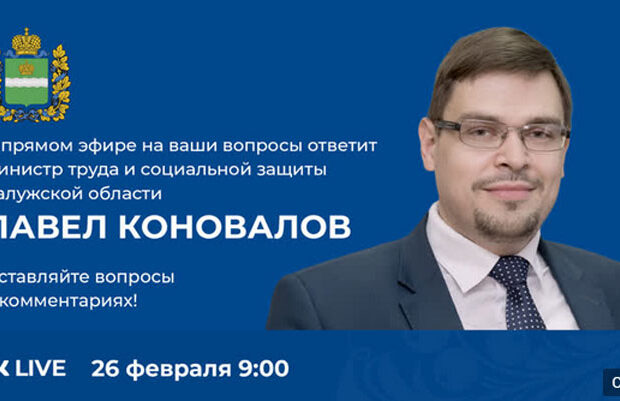 эфир Коновалов