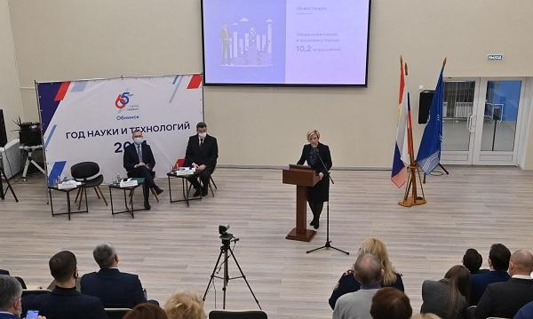 Обнинск отчет Леоновой