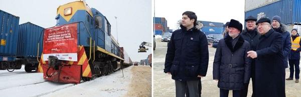 Поезд из Турции