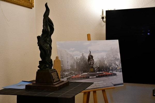 Памятник Расторгуева