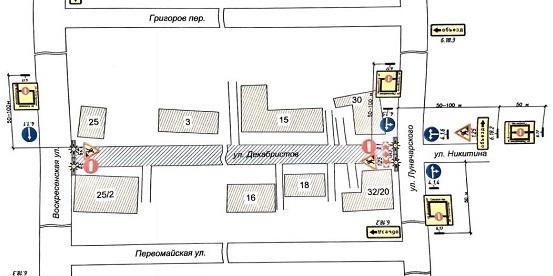 Улицу Декабристов в Калуге перекрыли до 24 апреля