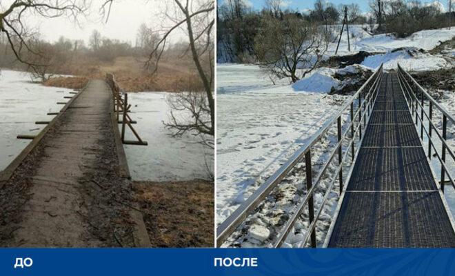 Ульяново мост