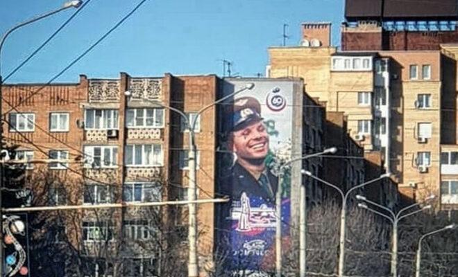 баннер Гагарин