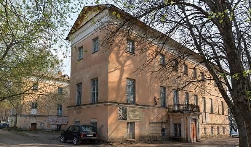 Дом губернаторов