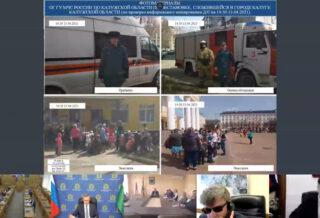 эвакуация Калуга