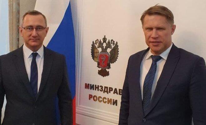 Мурашко и Шапша