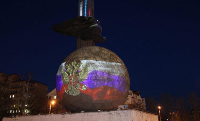 памятник 600-летию