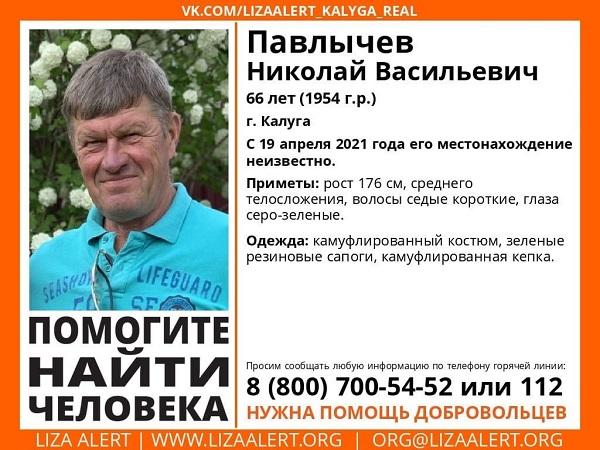 В Калужской области разыскивают двух пропавших мужчин