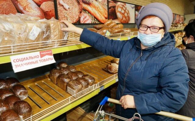 Свежий хлеб в магазине