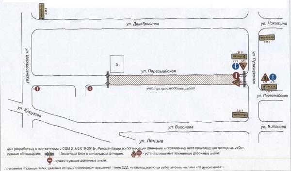Улицу Первомайскую в Калуге перекроют в ночь на 22 апреля из-за прокладки газопровода