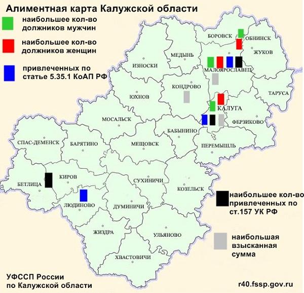 В Калужской области составили алиментную карту