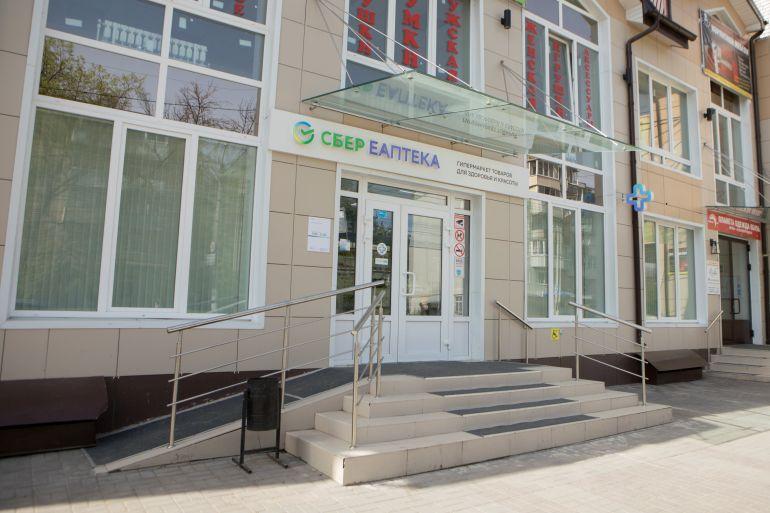 Аптека-хаб СБЕР ЕАПТЕКИ начала работу в Калуге