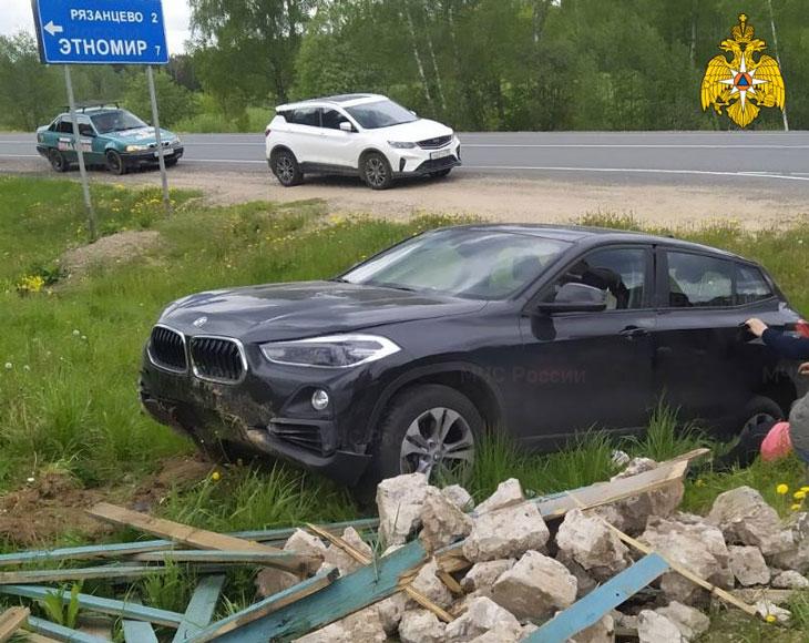 ДТП Боровск