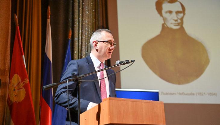 конференция Обнинск2