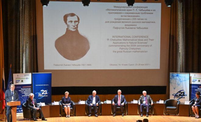 конферениця Обнинск