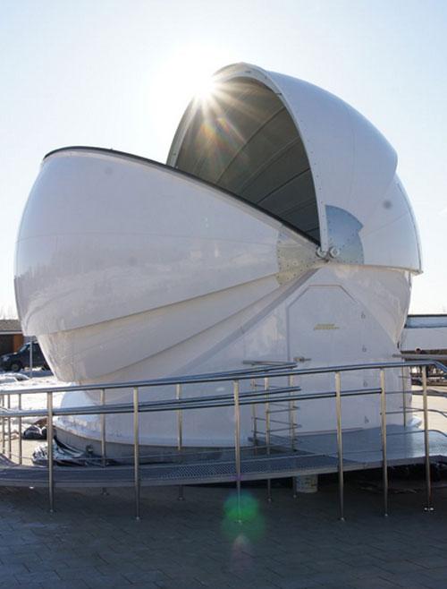 обсерватория Калуга