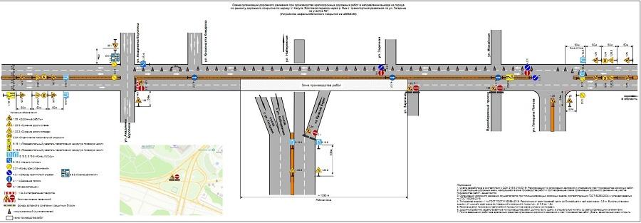 21 мая на сутки ограничат движение по Гагаринскому мосту в Калуге