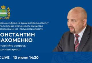 эфир Пахоменко