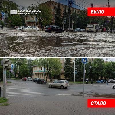 Власти Калуги ищут источник финансирования для реконструкции городской ливнёвки