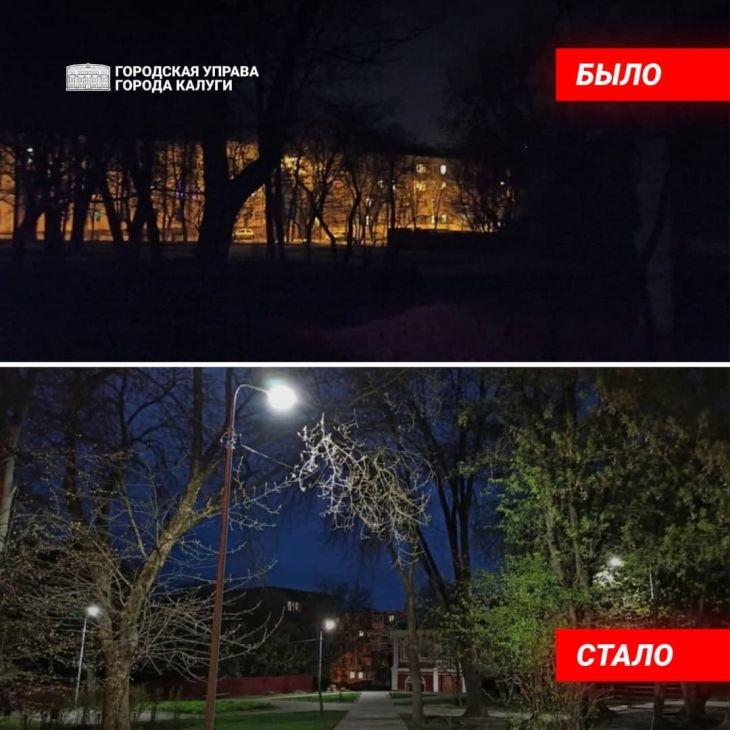 В Калуге реконструируют освещение на центральных улицах города
