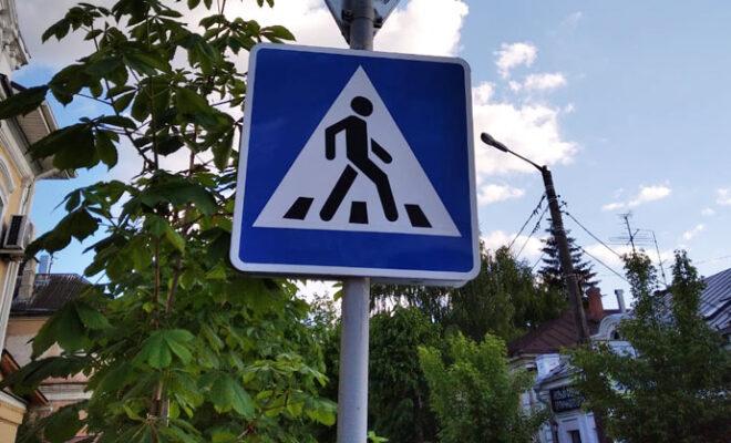 пешеходный переход2