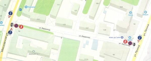 В Горуправе Калуги сообщили о перекрытии улиц 28 и 29 июня