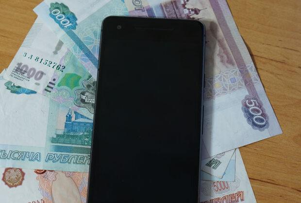 телефон деньги мошенник