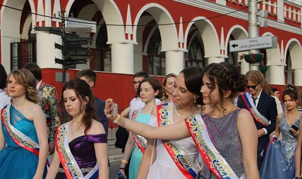 Калуга отпраздновала особенный День выпускника
