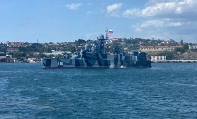 Дума Севастополь
