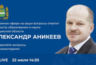 эфир Аникеев