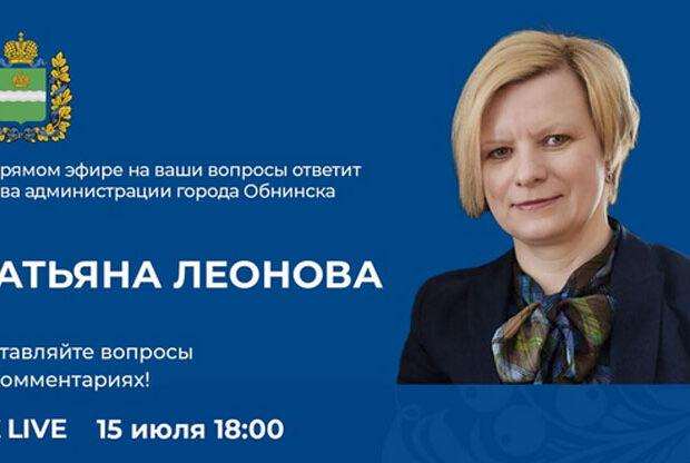 эфир Леонова