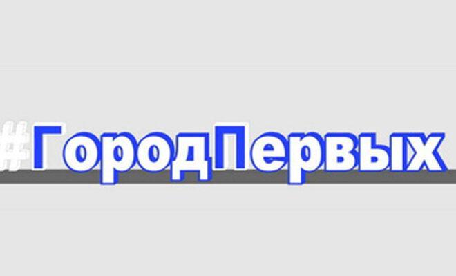 габион Обнинск2