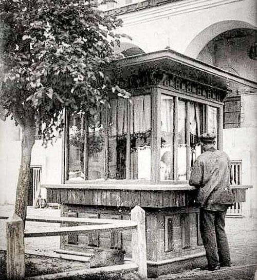 исторические киоски