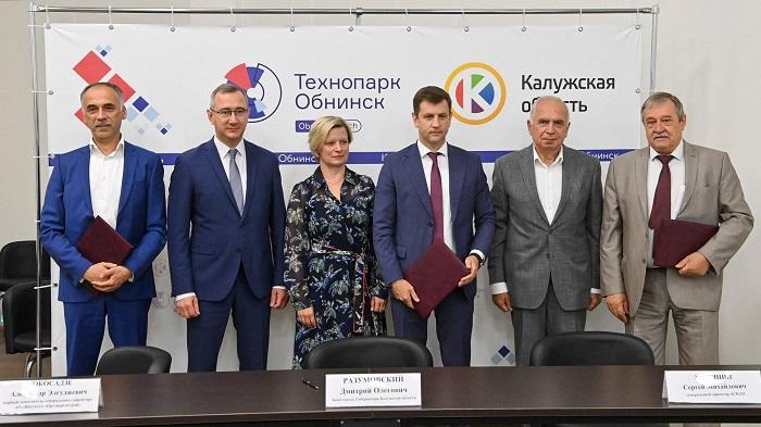 В Калужской области планируют создать глобальный центр ядерного образования