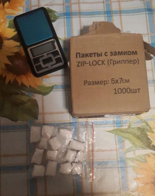 подросток наркотики2
