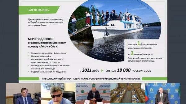Более 1000 объектов предлагается посетить туристам в Калужской области