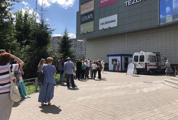вакцинация Обнинск